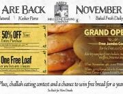 Abbys-bakery-postcard-front